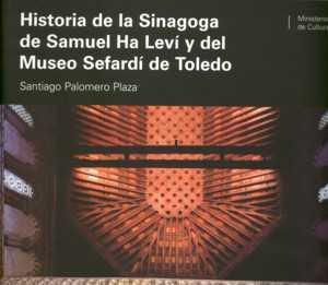 HISTORIA DE LA S 4ae1a571b0ffa