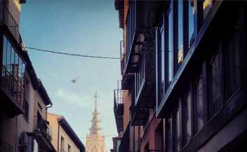 La Catedral desde la Calle Comercio