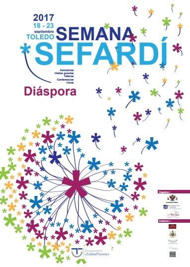 Cartel de la Semana Sefardí 2017 de Toledo