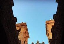 Interior de la Puerta del Cambrón de Toledo