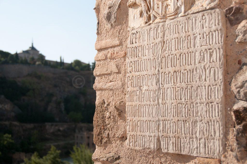 Inscripción en el Puente de Alcántara, por David Utrilla