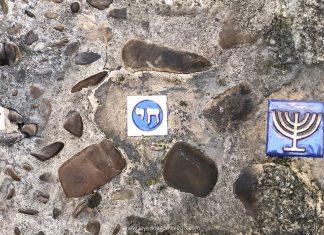 Composición con los tres tipos de azulejos que se pueden encontrar en la judería de Toledo