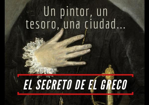 """Locked Toledo, imagen promocional """"El secreto de El Greco"""""""