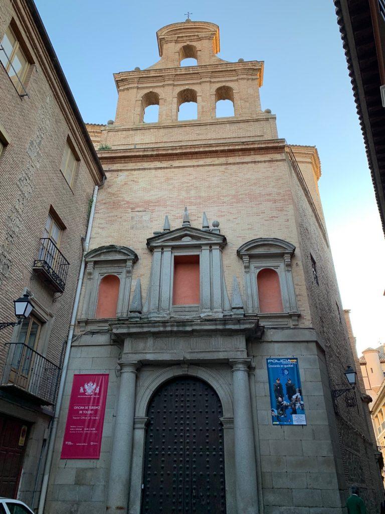 Entrada al Centro Cultural San Marcos de Toledo