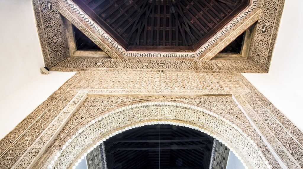 Taller del Moro, Toledo. Foto: Cultura JCCM