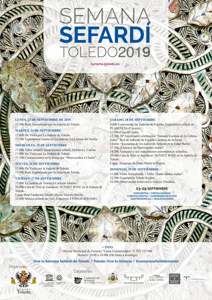 Cartel Semana Sefardí de Toledo 2019