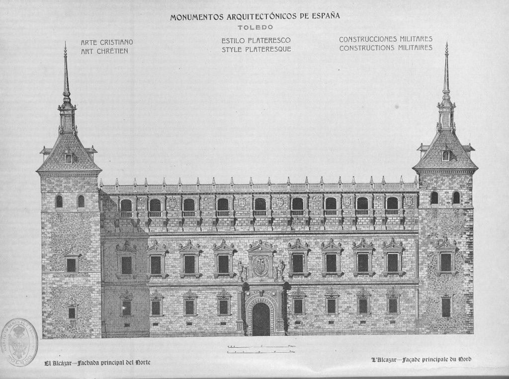 """Alzado Norte del Alcázar de Toledo en la obra """"Monumentos arquitectónicos de España"""", de Rodrigo Amador de los Ríos, de 1905."""