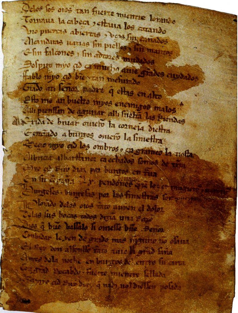 Página inicial del Cantar de mio Cid (f. 1r.º). Per Abbat (copista), Public domain, via Wikimedia Commons
