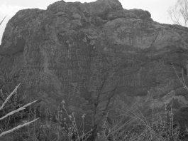 Roca con inscripción de Alfonso XIII en la Academia de Infantería. Foto José Luis Isabel (1987)