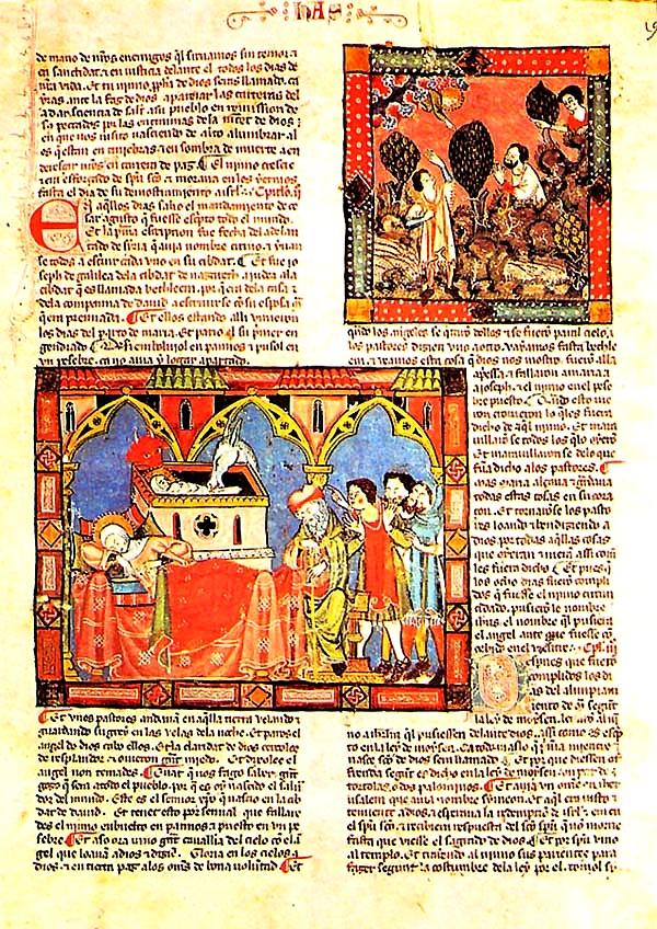 Manuscrito de la Grande e general estoria (códice de El Escorial) de Alfonso X el Sabio.